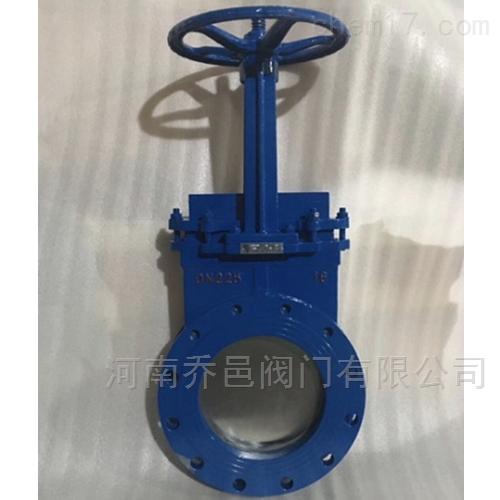 DN175电动刀型闸阀