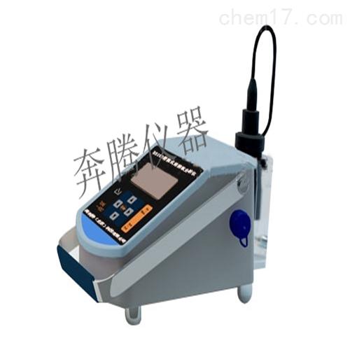 便携式溶解氧水质分析检测设备
