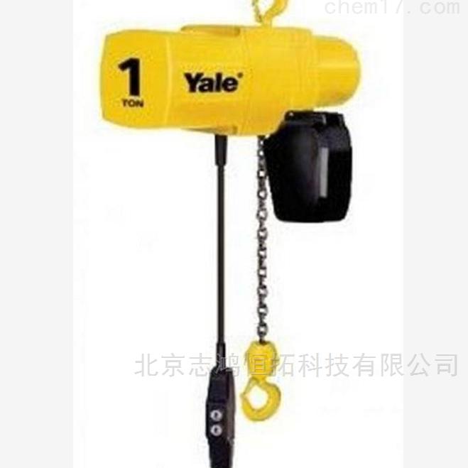 yale  电动葫芦