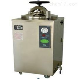 ZRX-14795立式压力蒸汽灭菌器