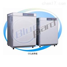 BPN-50CH(UV)气套式二氧化碳培养箱