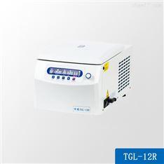 PCR实验室离心机