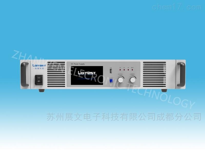 洛儀科技可编程直流电源PDS 2000D系列