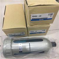 规格齐全;SMC大流量型空气过滤器AF910-20