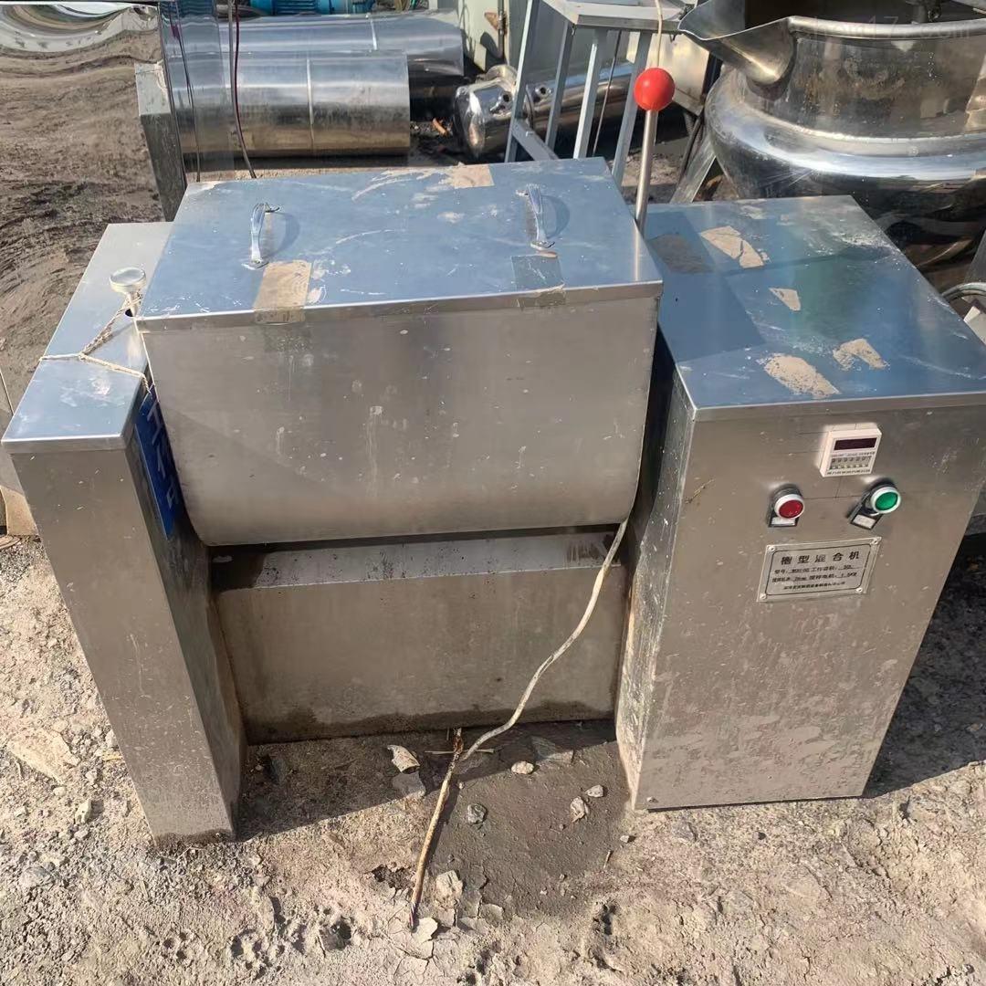 二手50L槽型混合机