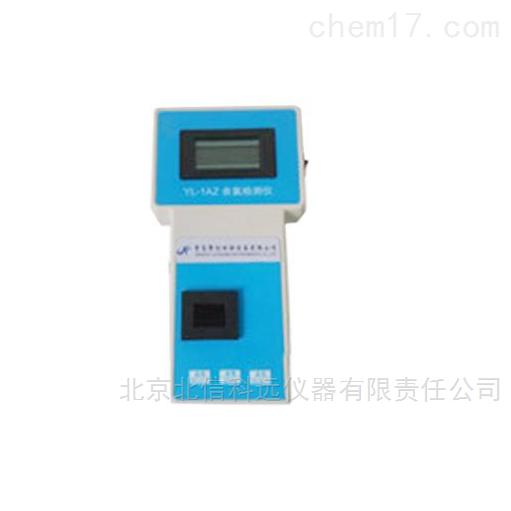 手持式余氯仪 智能便携式余氯仪  控制水余氯达到水质标准余氯仪