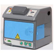 嘉鹏液晶显示暗箱式四用紫外分析仪ZF-8ND