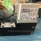 ATOS液压公司|E-MI-AS-IR-01H/M12放大器