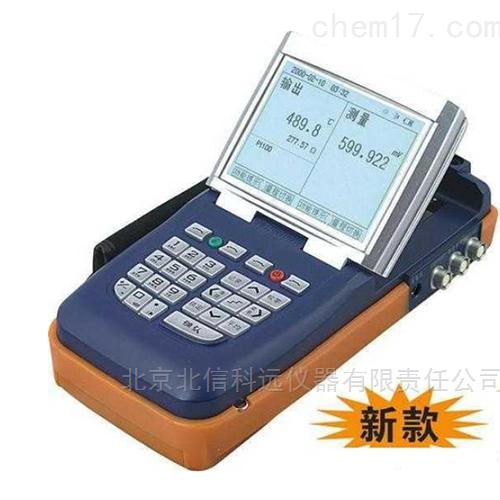 特稳携式校验仪 隔离输出和测量通道同时工作校验仪  高精度校验仪