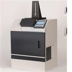 UV-1000嘉鹏高强度紫外分析仪