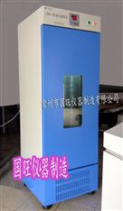 大型低溫生化培養箱