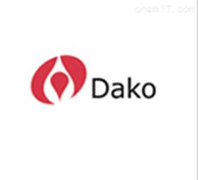 Dako国内授权代理