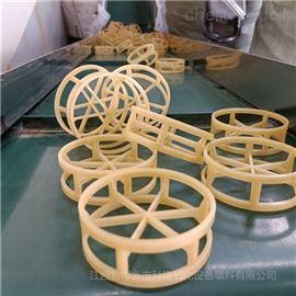 煤制气脱硫塔RPP扁环增强聚丙烯扁环填料