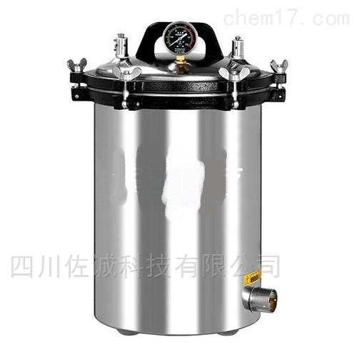 压力蒸汽灭菌器(煤电两用)