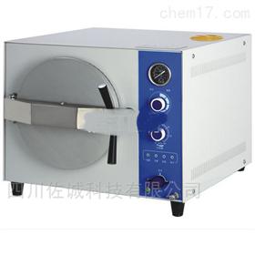 TM-XB20J/TM-XB24J型台式快速蒸汽灭菌器