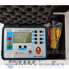 乙级防雷检测设备|上海防雷资质检测仪器