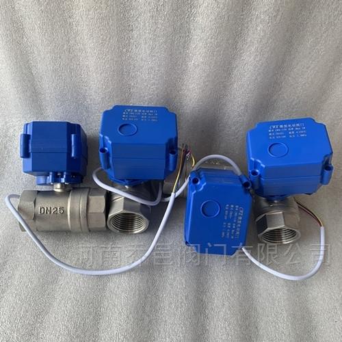 内外螺纹CWX-15Q微型电动球阀