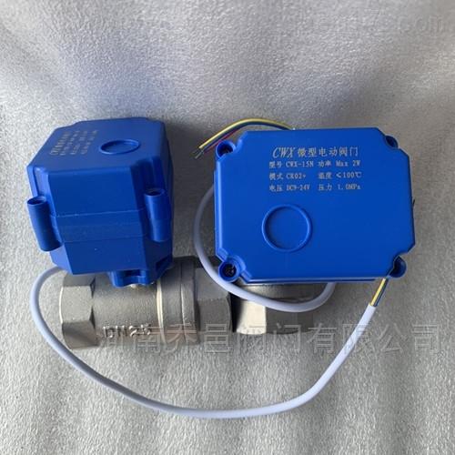 CWX-15N/Q定时微型电动球阀