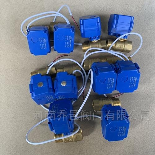 CWX-15N微型电动球阀