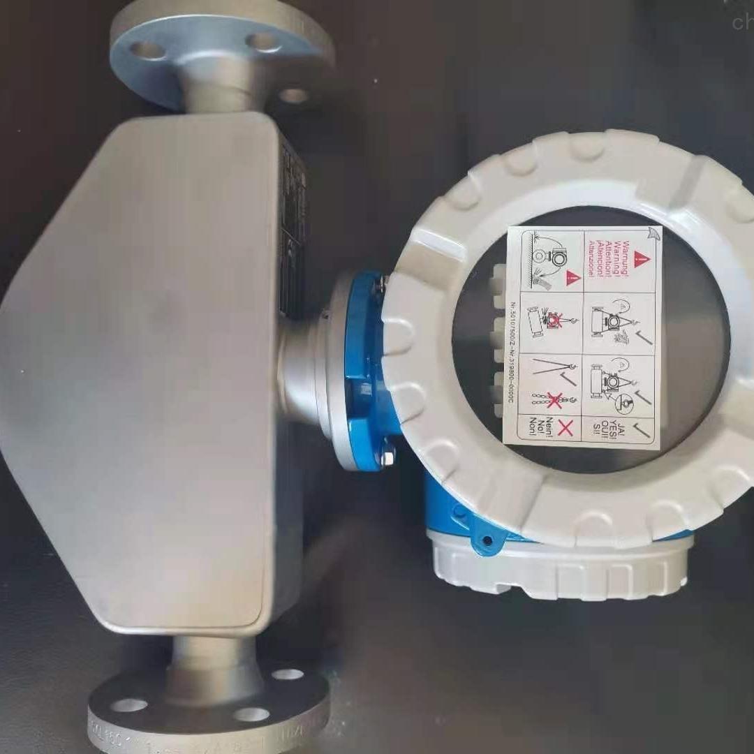 供应艾默生高准CNG050 科里奥利流量计