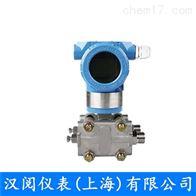 Y3051型高静差压HP液位压力变送器