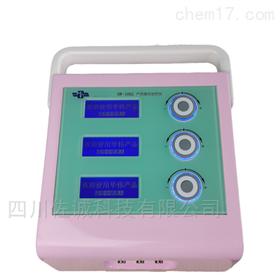 HW-1002型产后康复综合治疗仪