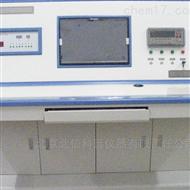 DL11-WJT-2A热电偶校验装置  热电偶检定装置  热电偶校验分度装置