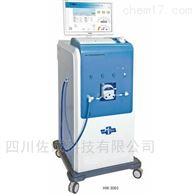 HW-3003型结肠途径治疗机