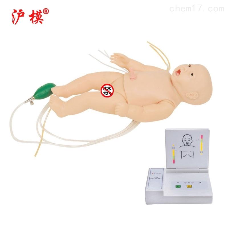 沪模- 多功能新生儿综合心肺复苏模拟人