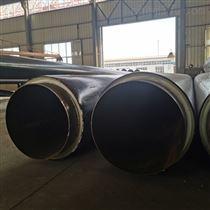 DN400聚氨酯預製發泡保溫管廠家