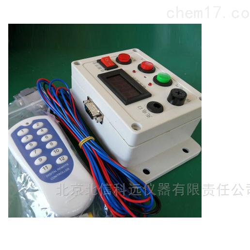 电子礼炮智能控制器 自动化电子礼炮控制器  安全度高电子礼炮控制器