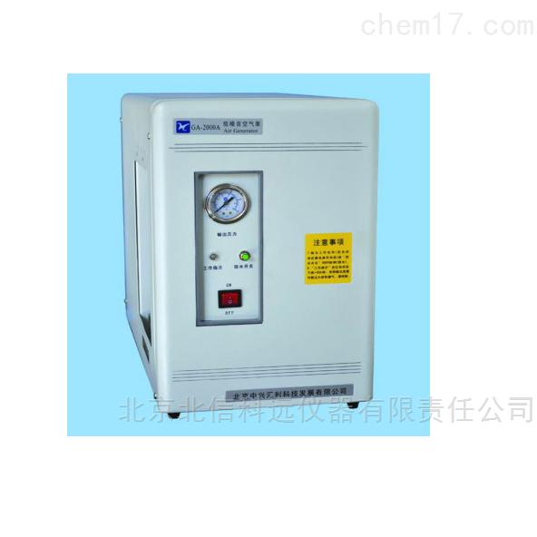 低噪音空气泵 空气发生器 噪音空气检测仪