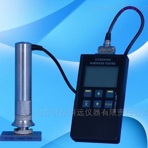 超声硬度计 便携式超声硬度计 硬度测量仪