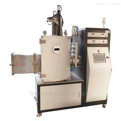 KSD-55kg真空甩帶爐鑄片爐熔煉爐