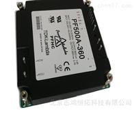 PR500-280lambda  电源
