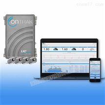 UESYSTEMS超声波轴承运行状态在线监测系统ONTRAK