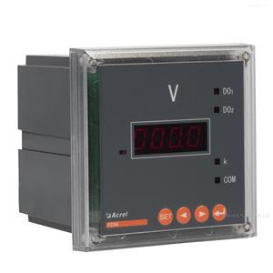 96外形单相电压表
