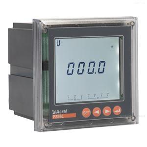 嵌入式安装电压表