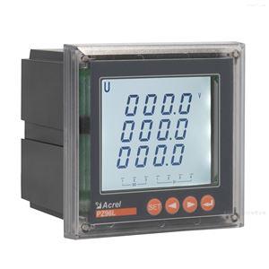 液晶显示电压表