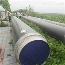 管中管熱力發泡聚氨酯保溫管