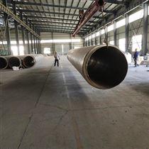 DN150聚氨酯輸送回水保溫管