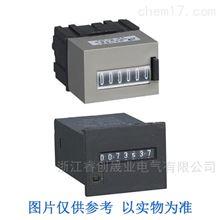 JS-8A放电计数器