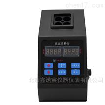 XNC-S1D数控多功能消解器