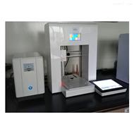 XOM-3D食品微波3D打印机