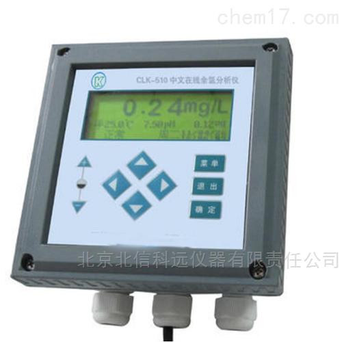 余氯仪 水质余氯连续监测仪 电力行业余氯水质测量仪