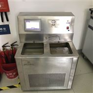 XODC-800-II智能冷热循环仪