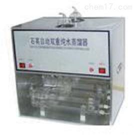 ZRX-14762石英自动双重纯水蒸馏器