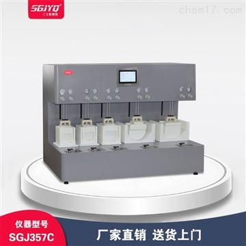 纸尿裤渗透性能测定仪(五工位)