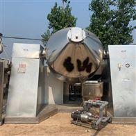 高价回收全不锈钢或搪瓷双锥真空干燥机
