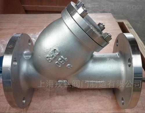 GL41W-150LB美标Y型过滤器